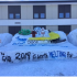 Snow Sculptures Make a Comeback